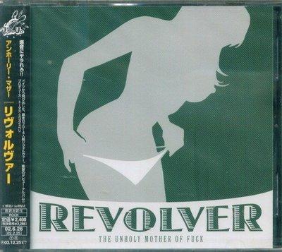 (甲上唱片) Revolver - The Unholy Mother Of Fuck - 日盤
