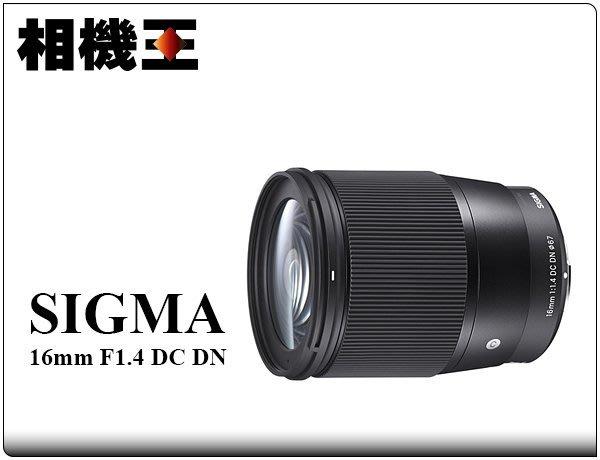 ☆相機王☆Sigma C 16mm F1.4 DC DN〔Sony版〕公司貨 (3)