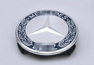 BENZ AMG 賓士 鋁圈蓋 輪圈蓋 w203 w204 w210 w211 w212 w219