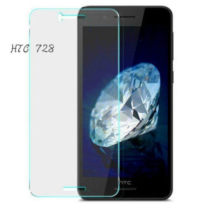 HTC Desire 530 626 628 826 828 830 728 鋼化 螢幕 玻璃保護貼 玻璃貼 手機玻璃貼