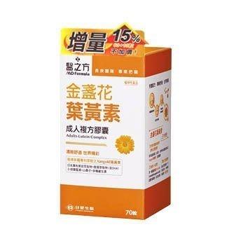 台塑生醫 醫之方成人金盞花葉黃素複方膠囊 增量15%(70粒/罐) 買四罐以上,免運費