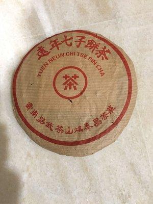 「銘峰普洱茶」01年易武大樹茶料生茶鴻泰昌茶廠