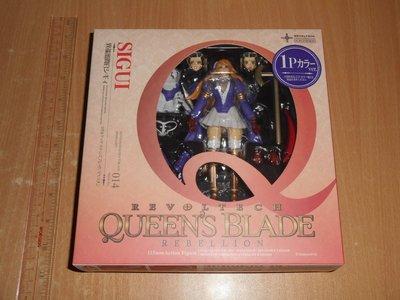 全新 Revoltech Queen's(Queens) Blade 014 Sigui Figure 1P 山口式 女王之刃 異端審問官 日版 last