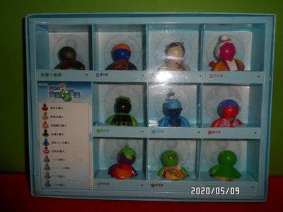 全家 MSN台灣六星集公仔 全套含蒐藏盒-不確定有筆水