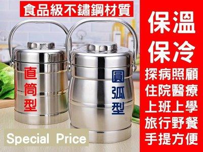 [Special Price] sr2 不鏽鋼保溫飯盒1.8公升雙層不鏽鋼真空保溫保冷提鍋 便當盒 保鮮盒 悶燒罐 悶燒鍋 台北市