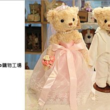KIPO-泰迪婚紗熊 王子公主 粉紅蝴蝶結 結婚熊 婚禮小物 NCJ009002A