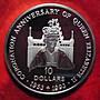 【鑒 寶】(世界各國錢幣)SUOLOMEN.所羅門1992年10元 伊莉莎白二世女王加冕40周年紀念銀幣 BTG2859