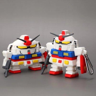 『高達機器人』  AirPods保護套 蘋果耳機AirPods Pro保護套 GUNDAM鋼彈勇士 全包硅膠耳機套