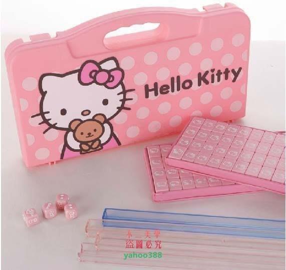 美學85Hello Kitty凱蒂貓 粉色密胺迷你旅行麻將 卡通麻將牌❖20