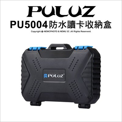 【薪創光華】PULUZ 胖牛 PU5004 讀卡機 收納盒 SIM CF MicroSD SD 防水 可放22張