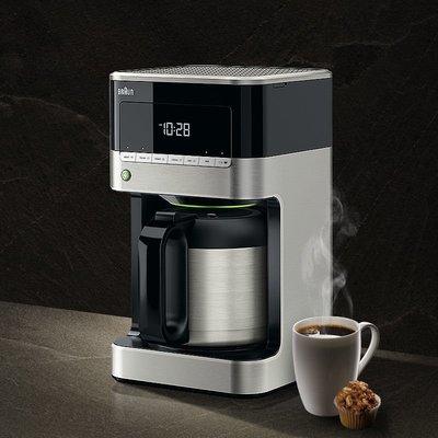 Braun/博朗家用辦公滴濾式多功能美式咖啡機意式卡布基諾煮咖啡壺天天百貨