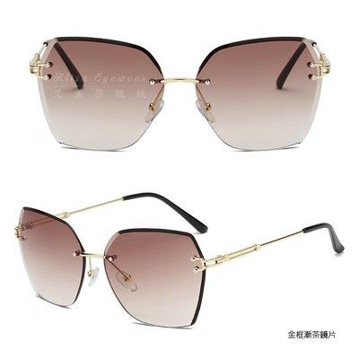 【艾麗莎】限量特價女士太陽眼鏡︱抗UV400無框修臉大鏡面漸層墨鏡︱新款復古經典鑽石切邊設計︱適用開車旅遊駕駛10402