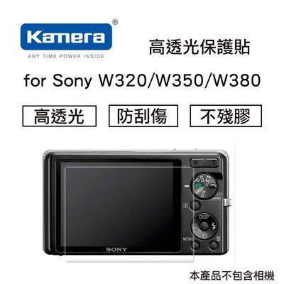 【eYe攝影】Kamera 佳美能 高透光保護貼 for Sony W320 W350 W380 防刮 保護貼 不殘膠 彰化縣