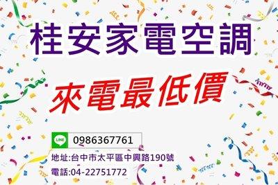 [桂安家電]請議價 中彰投免運+定位 惠而浦 對開門冰箱 WHS600LW 台中市