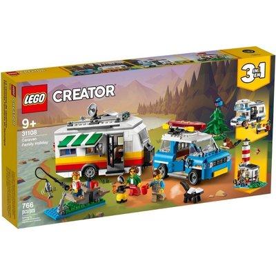 【樂GO】LEGO 樂高 31108 CREATOR 創意系列 家庭假期露營車 三合一系列 露營車 樂高積木 全新 正版