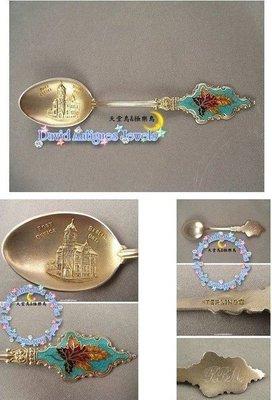 ((天堂鳥)) 歐洲古董純銀琺瑯湯匙一件|不二價