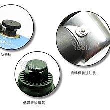 BuyTools-Air Angle Drill三分氣動鑽,L型90度氣動鑽,觸控式正反轉,10mm夾頭,台灣製「含稅」