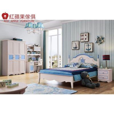 [紅蘋果傢俱]LOD-S8303 4尺床(另售床頭櫃 書桌椅 三門衣櫃) 實木床 兒童床 臥室組
