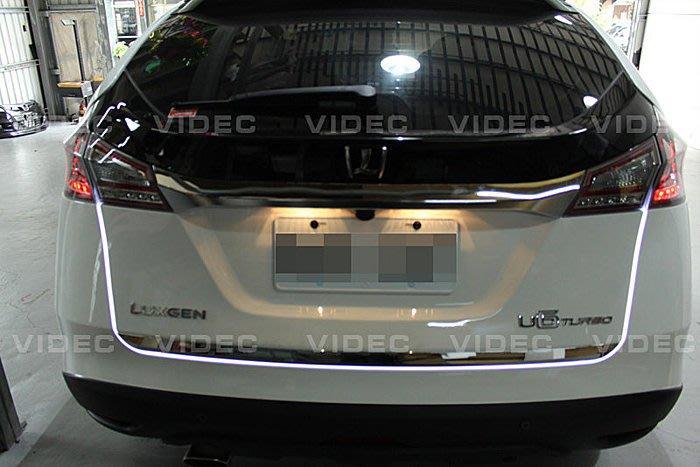 巨城汽車精品 納智捷 LUXGEN U6 微笑燈 LED燈條 18晶