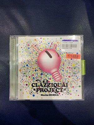 *還有唱片行*CLAZZIQUAI PROJECT / MUCHO MUSICA 二手 Y13888