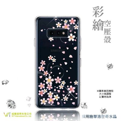 【WT 威騰國際】WT ® Samsung Galaxy S10e 施華洛世奇水晶 彩繪空壓殼 軟殼 -【戀櫻】
