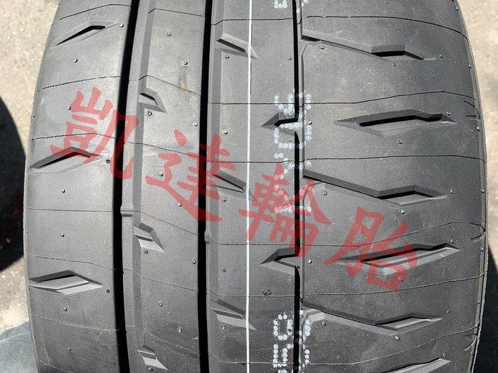 【凱達輪胎鋁圈館】普利司通 RE71RS 255/40/20 285/35/20 GTR專用胎 熱熔胎 歡迎下訂 詢問