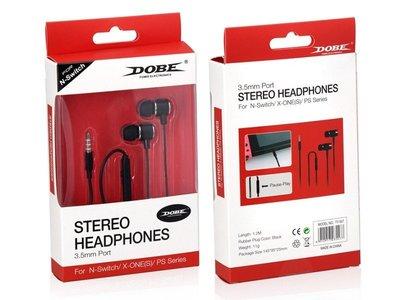 Switch有線耳機/線控耳機 DOBE品牌 任天堂 直購價200元 桃園《蝦米小鋪》