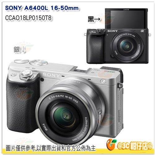 64G 4K卡+原電+座充+快門線等8好禮 SONY A6400L+16-50mm組 索尼公司貨 A6400 翻轉螢幕