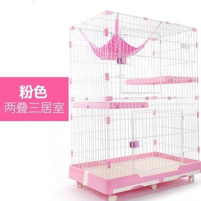 貓籠子貓別墅貓咪籠子二層雙層三層大號寵物籠子貓咪用品RM