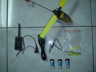 (大樹的家): Blue-Fly藍飛翔HP100BL+RF-BFG00 FHSS 2.4G高頻頭三電全套版3D無刷大特價