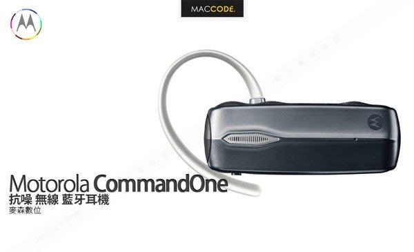 【 麥森科技 】Motorola CommandOne 抗噪 無線 藍牙耳機 全新 現貨 含稅 免運費