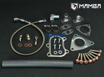 Turbo Install Line Kit For Nissan Navara D22 ZD30 3.0L
