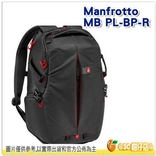 曼富圖 Manfrotto RedBee 210 MB PL-BP-R 旗艦級大紅蜂後開雙肩後背相機包 單眼 公司貨