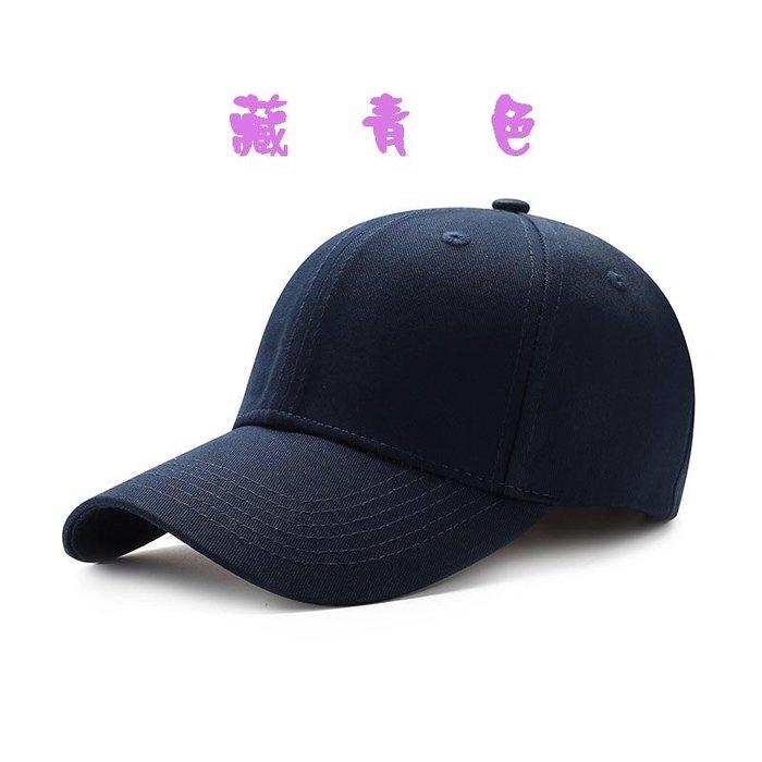 棒球帽純棉可調式調節遮陽造型潮流時尚運動戶外帽子