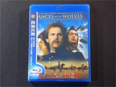 [藍光BD] - 與狼共舞 Dances With Wolves ( 得利公司貨 )