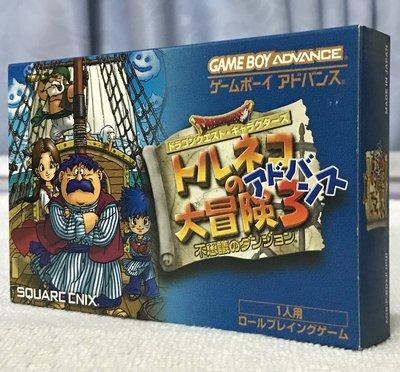 Game boy advance GBA game 勇者鬥惡龍 特魯尼克大冒險3 日版中古