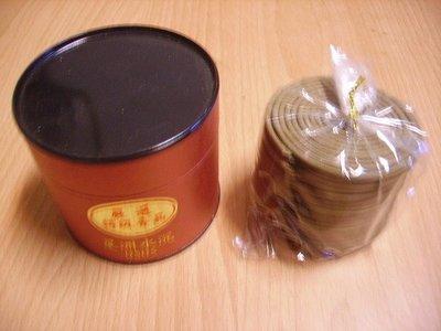 *香品大批發*星洲水沉小盤香1盒48片裝 特價700元5盒3000元10盒5000元