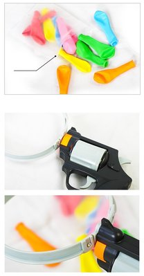 【俄羅斯輪盤大膽氣球】俄羅斯輪盤大膽氣球槍團隊遊戲創意玩具槍 輪盤 抓鬼ARTY ROULETTE