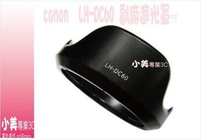 Canon SX50 SX40 SX-30 SX-20  SX-1 LH-DC60 可反扣 遮光罩 太陽罩 蓮花罩 LHDC60 SX30 SX20 SX10 台中市
