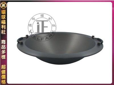 環球ⓐ廚房鍋具☞超硬膜料理鼎/羹鼎 麵線鍋 肉羹鍋 鍋鼎 湯鍋 鍋子 台灣製造
