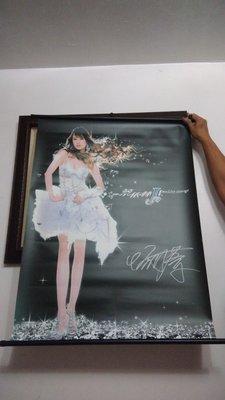 蔡依林 Jolin Tsai J1世界巡迴演唱會簽名大型掛報 70cmX100cm