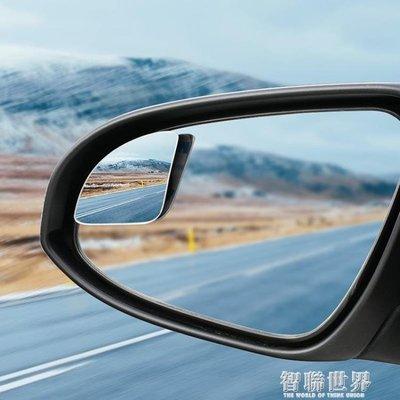 後視鏡 汽車后視鏡倒車小圓鏡盲點鏡無邊框廣角鏡扇形可調節反光輔助鏡【巴黎春天】