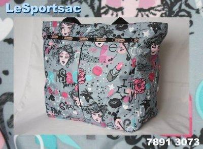 【LeSportsac】全新正品 7891 3073 / DANCE 側肩包 手提包 公事包*美國寄出*適A4文件