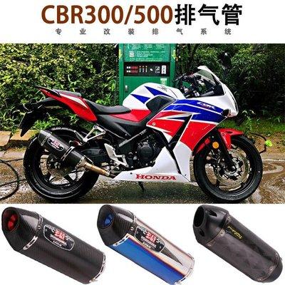 【可開發票】適用于摩托車CBR300R中段CBR500R CB500FX改裝吉村兄弟排氣管[機車排氣管]