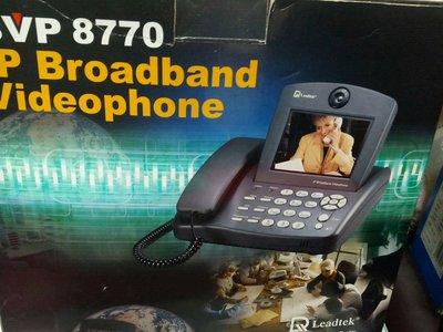 網路電話,Videophone