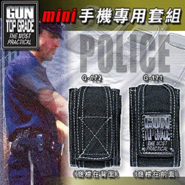 台灣製GUN 手機套#G-171 #G-172 (款式隨機出貨. 2入1組)【AH05033】JC雜貨