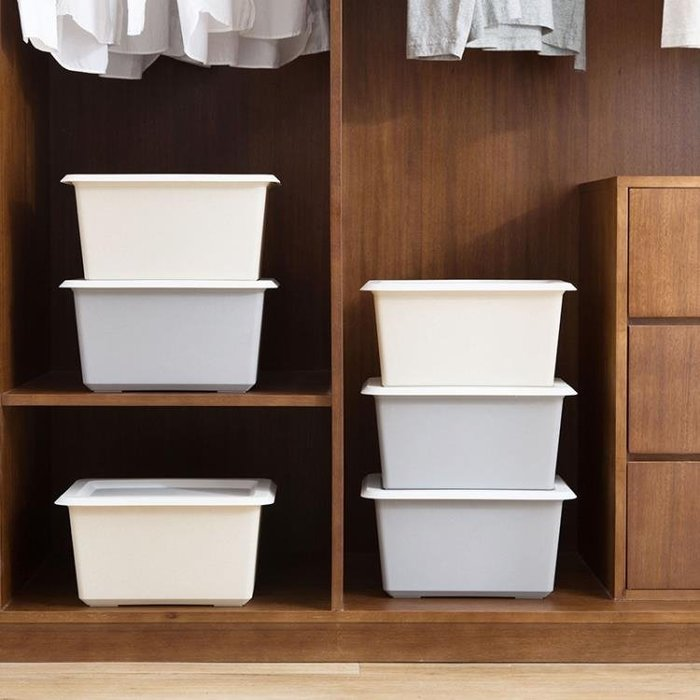 居家家素雅色塑料收納箱書本整理箱可疊加有蓋大號衣服玩具收納盒 LP