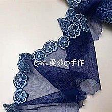 『ღIAsa 愛莎ღ手作雜貨』高檔精美刺繡網紗花邊輔料寶藍色刺繡花邊輔料diy寬8.5cm