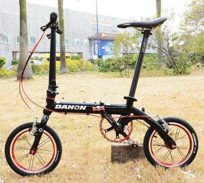 DAHON BYA412 14吋 超輕折疊腳踏車 全車改 7.1公斤