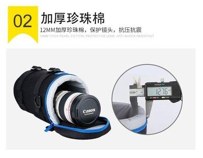 JJC DLP-5 加厚防護 高質感鏡頭袋 鏡頭包 24-70mm TAMRON SP 70-300m 鏡頭保護套